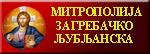 Митрополија Згребачко-Љубљанска