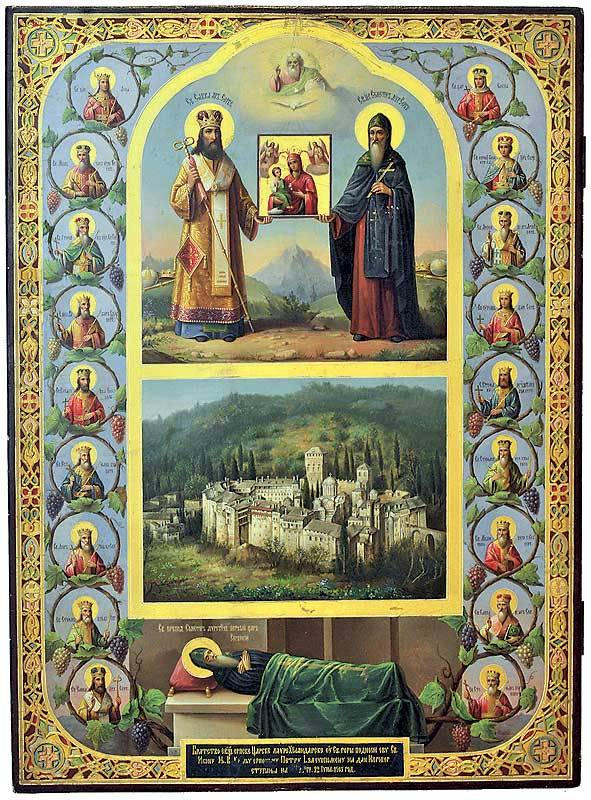 Ikona svetog Save i svetog Simeona Mirotočivog, 1903. godine