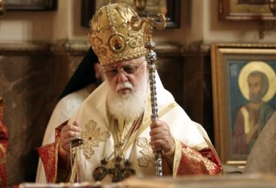 Католикос - Патријарх цијеле Грузије ИЛИЈА ΙΙ